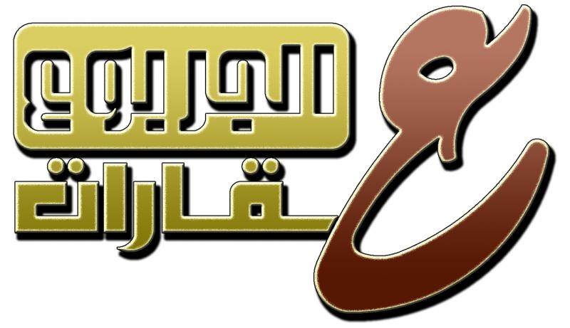 Al Jarbou Real Estate