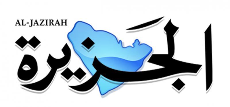 Al-Jazirah Corporation