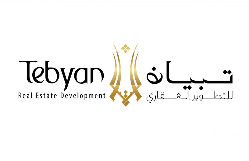 Tebyan Real Estate Development