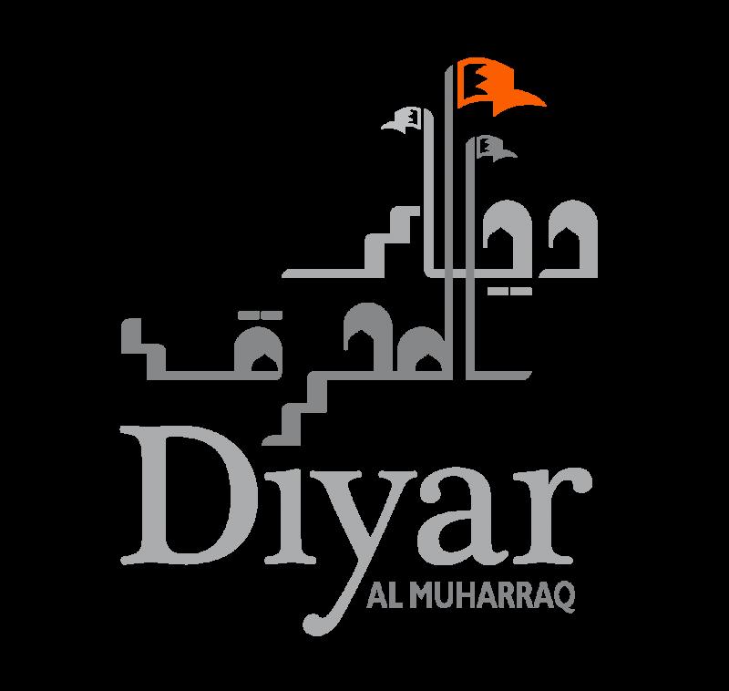 DiyarAlmuharraq logo