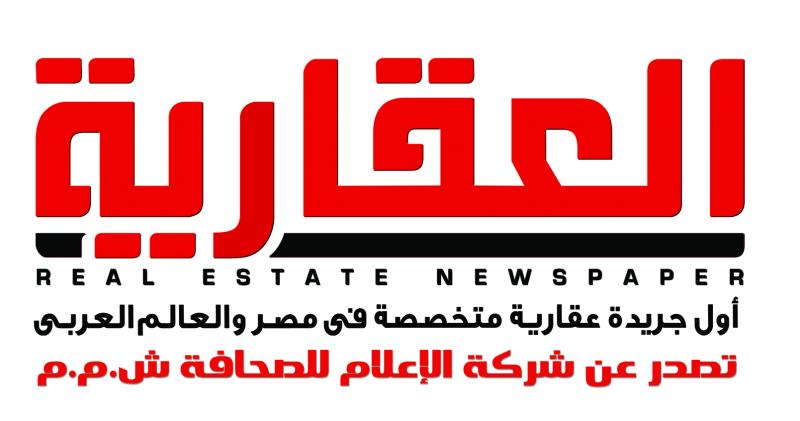 Aleqaria Newspaper