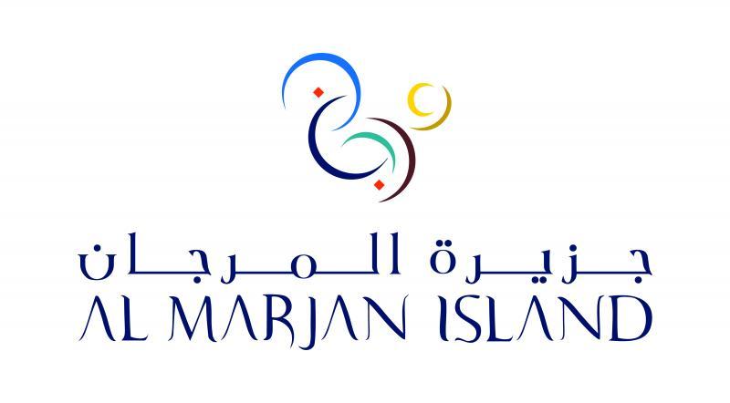 Al Marjan Island logo