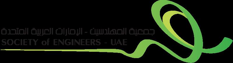 Society of Engineers-UAE