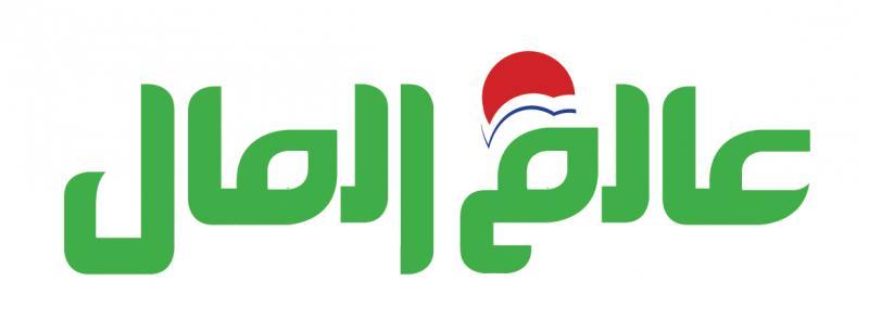 Alam Al Mal Newspaper