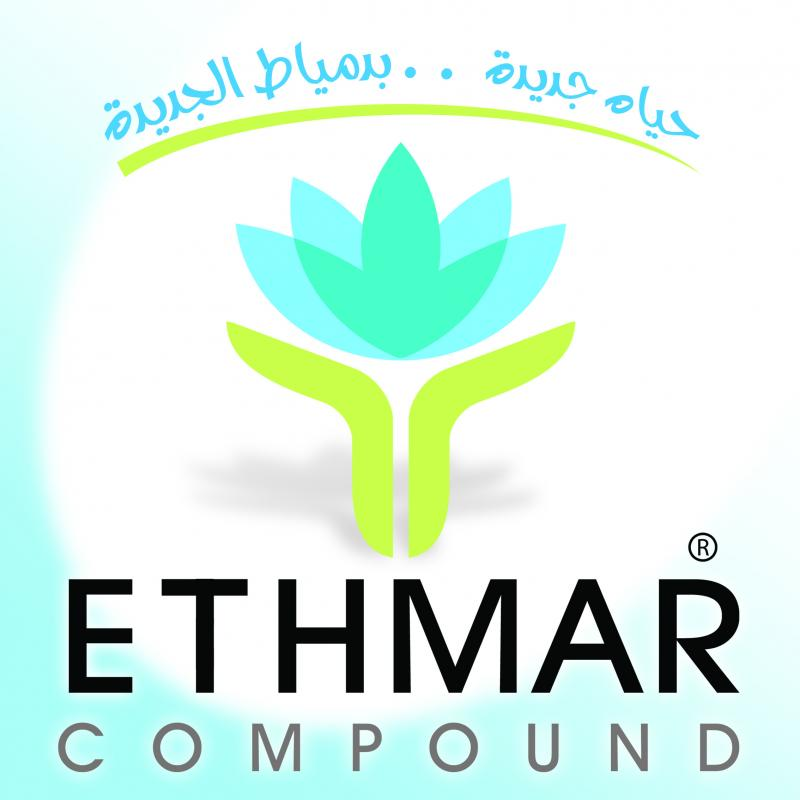 Ethmar For Investment & Tourism Development