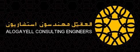 Alogayell Consulting Engineers